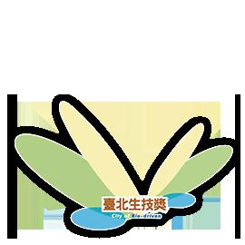 Taipei Biotech Award