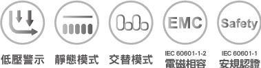 proimages/tw/product_icon/Domus3Tw_icon_a.jpg